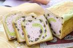 12月~1月期間限定 イチゴ食パン