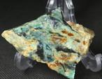 自主採掘!プラズマアゲート 77,7g AG112 原石 天然石 鉱物 パワーストーン