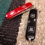 "DAR ""VICTORINOX"" SMALL MULTI TOOLS"