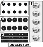 電磁波防止用 強力タイプ『CMCエレメント』 A or B or D