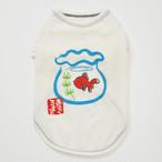 金魚鉢に金魚 / 白色(2700)