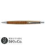 【工房 楔】0.7mmペンシル楔 (ハワイアンコア)