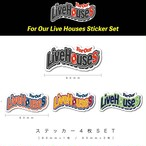 【For Our Live Houses】For Our Live Houses ステッカー4枚セット