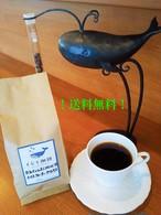 カフェインレス(コロンビア) スイスウォータープロセス 200g