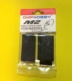 ◆OSHM2053  M2バッテリーマジックテープ (ネオヘリでM2購入者のみ購入可)