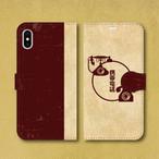 レトロ調ロゴ/古紙調/昭和レトロ/大正浪漫/携帯電話/ビンテージ調/電話/懐かしい広告/古紙調ベース/iPhoneスマホケース(手帳型ケース)
