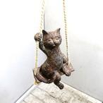 ぶらんこ 猫 雑貨 オブジェ オーナメン 吊り下げ 壁掛け 猫雑貨 かわいい ネコ グッズ インテリア