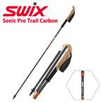 AT101-00 Swix スウィックス ソニックプロトレール カーボン トレッキング ポール