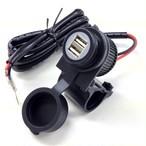 USBポートキット 2口ハンドルクランプタイプ