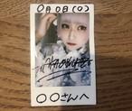 【8/19(水)20:40〜キミイロPJ(B)ネット特典会】サイン入りソロチェキ