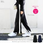 Relaxed wide leg trousers 5SS002-18 |インスタでも話題の海外セレブ系レディースファッション Carpe Diem