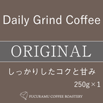 オリジナル Daily Grind Coffee 200g×1個