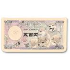【12/16入荷】豆柴紙幣 合皮財布