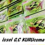issei / G.C クルコマ