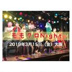 【DJイベント】ももクロNight大阪(前売りチケット)