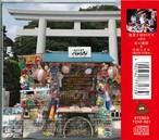 駄菓子屋ROCK よっちゃんイカ版 きーぽんろっきん。