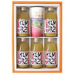 ギフトセット(りんご酢入果汁飲料 「 りんご伝説 」 200ml×5本)