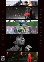 『中澤卓也 MV ALBUM VOL. 〜2020年の足跡と副音声を添えて〜』中澤卓也 特典:店舗パネル展 展示パネル抽選券