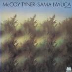 McCoy Tyner  / Sama Layuca (LP)