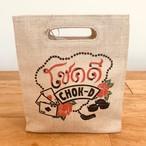 Chok Dee Bag Mサイズ BT-004-M