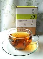 <私の30日茶 シリーズ> ハッピーノーズ ・ネトルブレンドハーブティー 30TB(ティーバッグ)