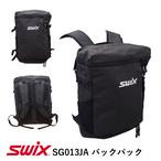 SWIX SG013JA バックパック PC バッグ ノルディック ウォーキング アウトドア 用品 キャンプ グッズ スポーツ 登山 トレッキング ウィンター