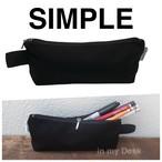 丈夫なコットン製のシンプルなペンケース 【黒、白】