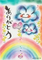 ★ポストカード