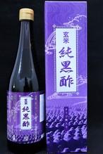 玄米純黒酢 オリゴ糖入り 720ml