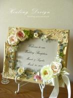 ウェディング ウェルカムボード (アンティークホワイトフレーム&ローズ) 結婚式