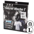 シークレット マッチョTシャツ エアーパット式 自分に合った理想のボイディを作れ!(白・L)