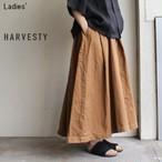 《残り1点》HARVESTY カルメンキュロット Carmen Culottes  A21802 (MOCHA BROWN)