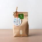 門崎 めだか米 1kg(特別栽培米)