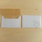 ポチ袋 ポンチセオリジナル EL09