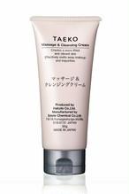 TAEKO マッサージ&クレンジングクリーム(90g) 無添加処方