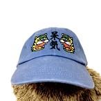【ラスト2】猛虎の呆気帽(ブルー)