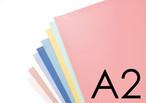 【A2 Proセット】9カラーセット