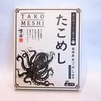 【長崎】たこめし 炊き込みご飯の素