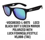 DANG SHADES vidg00383-l-0075 LOCO Black Soft X Green Mirror Polarized
