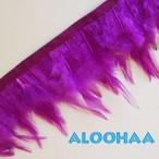 フェザーロール【パープル】単色10-15cm丈 1m DIY 羽 衣装材料 タヒチアン