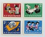 子供の日 / ブルガリア 1966