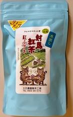 水出し用 対馬産べにふうき紅茶(ティーバッグ) パッケージに隠れヤマネコ発見!!