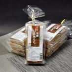 有機玄米もち5パックセット [Pound steamed organic brown rice×5]