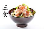 うお吟海鮮丼「恵びす丼」の素3食セット