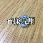 【ri様ご予約】アクアマリン貔貅さん粒