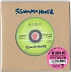 3rdアルバム『SUGANUMA HOUSE(スガヌマハウス)』