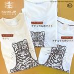 久米繊維 ツシマヤマネコをまとうTシャツ