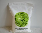 土佐れいほく産 米粉 / White Rice Flour made in Tosa Reihoku area (800g)