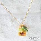 【CHITTO】na0112210  ミニハニートーストネックレス(メロン)