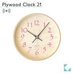 KATOMOKU plywood clock 21 km-120LPRC 電波時計